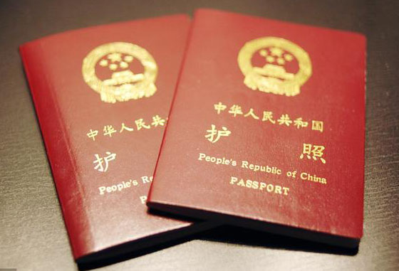 护照.jpeg