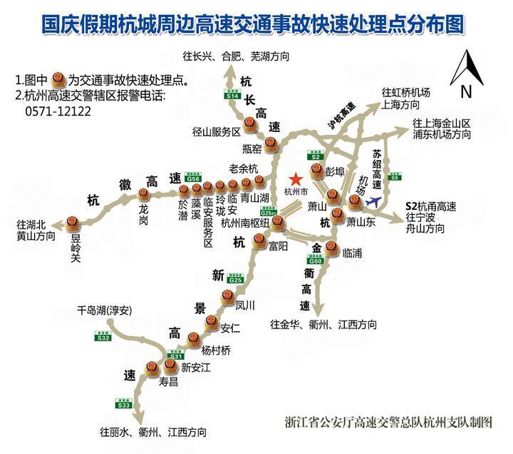 浙江高速.jpg