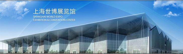 上海世博展览馆.png