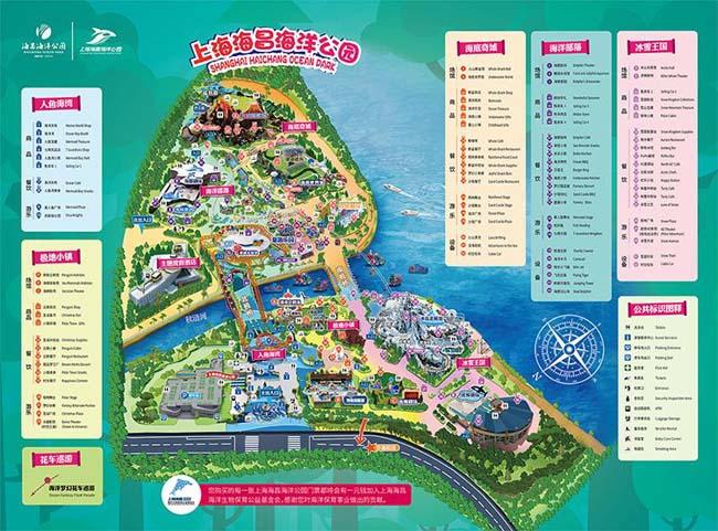 海昌海洋公园00.jpg