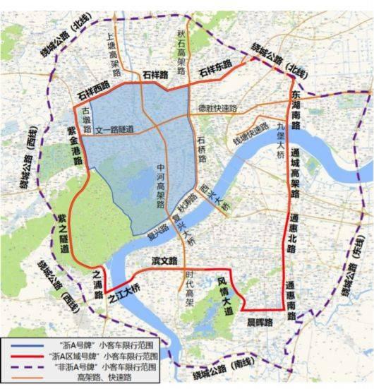 杭州限行图.png